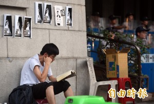 學生反課綱行動 中媒稱為「小太陽花」牽動2016選情