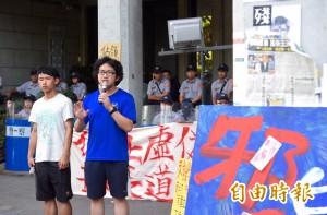 反課綱聯盟:肯定王金平、譴責國民黨
