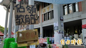 颱風來襲 反課綱學生︰堅守教育部