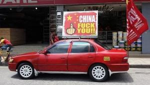 對中國不滿 菲律賓「China f*** you」車子天天上路