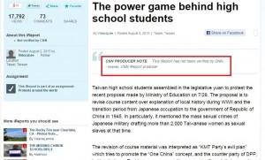 CNN說反課綱為「權力遊戲」? 鄉民打臉:根本不是CNN寫的