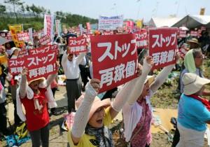 日本重啟川內核電廠 民眾廠外抗議