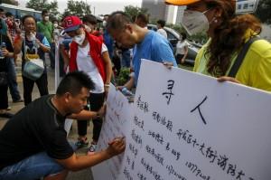 天津爆炸112人罹難 失聯95人有85名是消防員