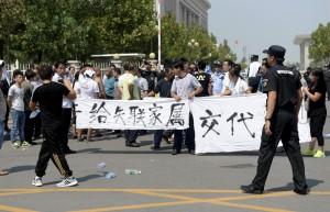 天津爆炸記者會 中國官員一問三不知(影音)