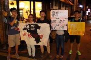 桃區學生走入夜市 宣傳反課綱講座