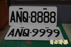 汽車牌網路競標  雲林監理站3千起跳