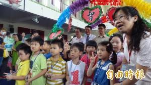 台南新營國小新生訓練  傑出校友分享學習