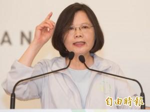 蔡英文:國家領導人不應該動員族群仇恨
