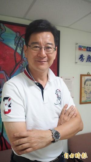 李慶元宣布參選立委 柯P贈4字匾額力挺