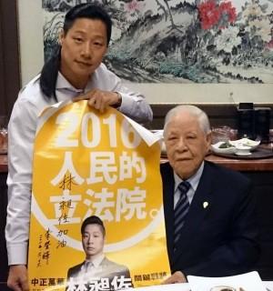 「只要求台灣人接受抗日故事」林昶佐批缺乏同理心