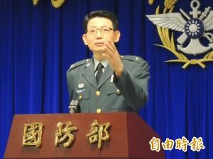 國防部:104年停辦軍訓教官延役