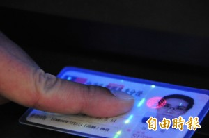 新身分證後年上路 可當自然人憑證電子錢包