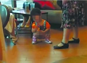 女童星巴克當眾大便3次!奶奶在旁不阻止