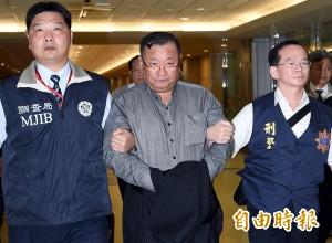 自稱晶華董事詐6億 假大亨余進成被起訴