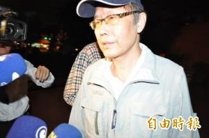 台鳳炒股案 前負責人黃宗宏判4年定讞