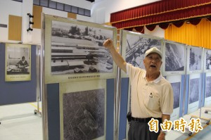 二戰終戰紀念展 阿公阿嬤憶當年
