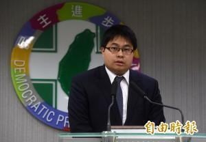 議長選舉亮票無罪 民進黨:將依判決推動修法