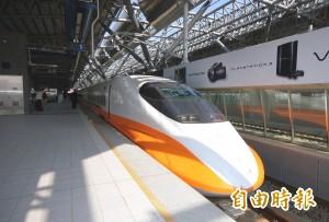 高鐵大學生半價返校列車 延至14日前