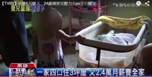 這款媽媽!PO網出養6月嬰 稱「生活壓力大」