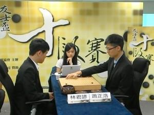 友士盃職業圍棋賽   蕭正浩奪冠
