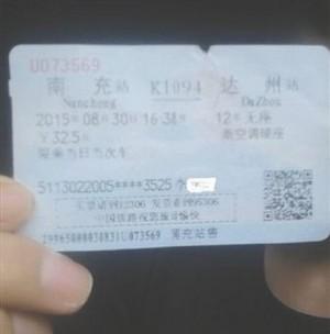 9歲女童獨乘火車2000公里 跨越大半中國尋父母