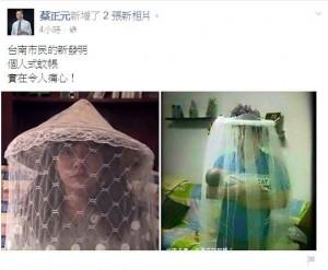 登革熱疫情嚴重 他諷「藏鏡人」變台南名產