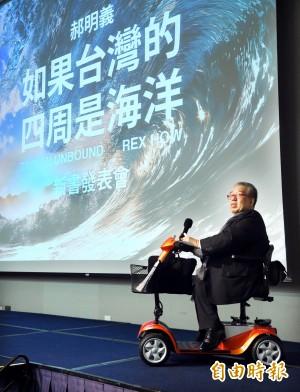 「服貿協議是中國統一大業」郝明義:有未爆彈