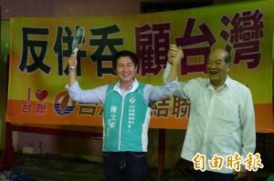 台聯主席黃昆輝 彰化支持民進黨陳文彬