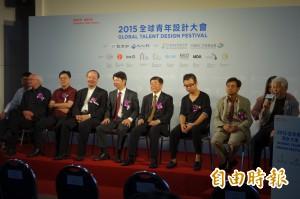 全球青年設計大會首辦 邀十大組織「看見台灣」
