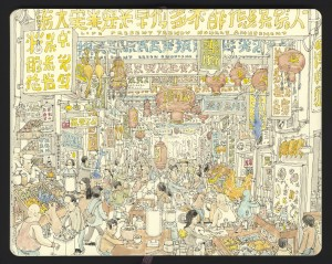 中文字美如畫!瑞典畫家眼中的台灣夜市長這樣..