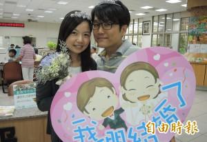 520「我愛你」最多人辦結婚登記
