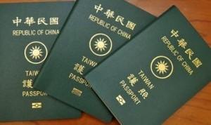 持台護照遭拒 外交部:不論藍綠執政問題都在