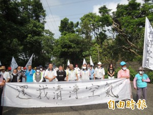 古坑鄉長、議員帶頭抗議台糖養豬場污染
