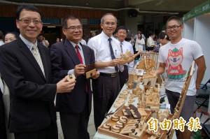 台南青年創業基地BIG ○2啟用 播下創業夢想種子