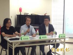 社子島開發案年底i-Voting 林洲民憂心遭灌票