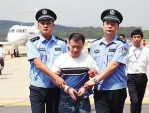 習訪美前 美國首次遣返中國貪污「紅色通緝犯」