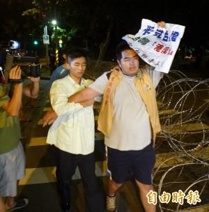 台聯夜襲總統官邸 1人送辦4人被罰