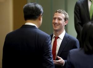 習近平會科技巨頭  與祖克柏握手中文交談
