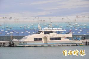 杜鵑襲台 中秋連假台東離島交通船異動