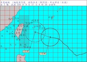 杜鵑颱風發布海警 恐再增強變胖