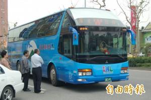 宜蘭─台北國道客運 下午3點全面停駛
