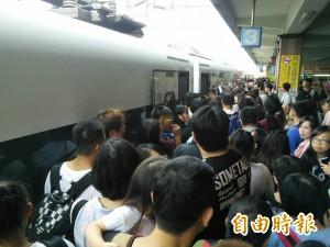 東幹線停駛 返北旅客:簡直像逃難