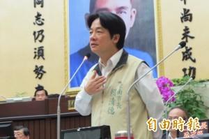 賴清德首度公開宣示「我主張台灣獨立!」