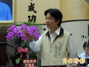 主張與小英不同? 賴清德:台灣決議文就是維持現狀決議文