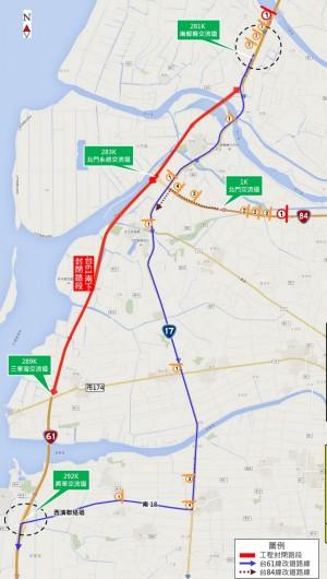 台61線、台84線部分路段施工  將封閉120天