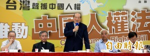 台聯擬立「中國人權法」 抵制中國政治迫害者入境