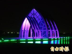 台南北門水晶教堂  晚間提前點燈