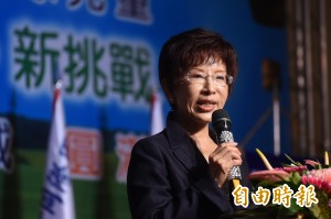 洪秀柱:讓大陸羨慕學習台灣的民主法治
