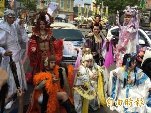 百尊布袋戲偶雲林大會師 cosplay、痛車踩街