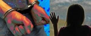 最小強暴嫌犯被捕  印度9歲男童涉性侵6歲女